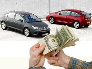 Скупка кредитных авто