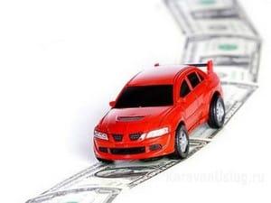 Авто в залоге выкуп