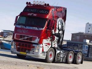 Срочный выкуп грузовых автомобилей