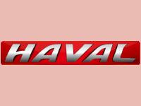 Выкуп Haval