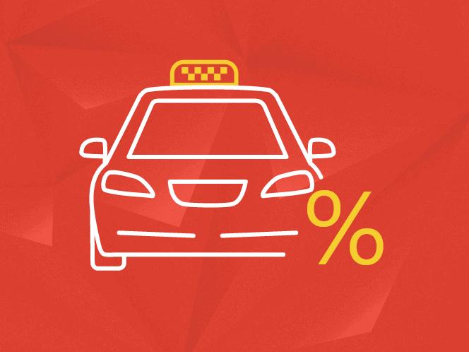 Выкуп лизингового авто