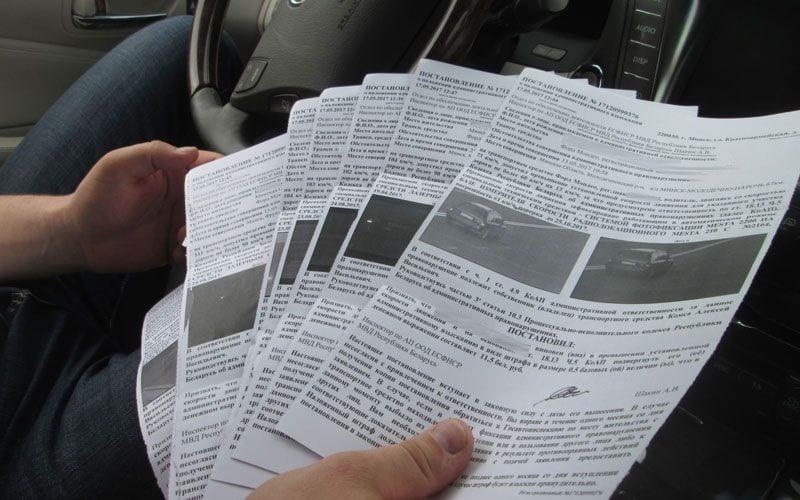 Продал машину, а штрафы приходят  – что делать, куда обращаться?